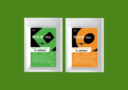 【新劑型肥料】無人機植保機專用肥料