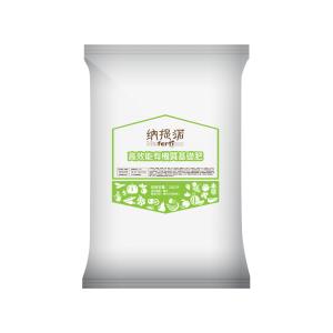 納提諾粉體基肥